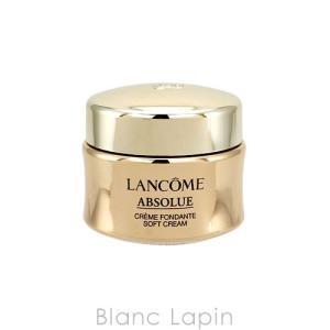 【ミニサイズ】 ランコム LANCOME アプソリュソフトクリーム 15ml [066110]|blanc-lapin