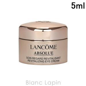 【ミニサイズ】 ランコム LANCOME アプソリュアイクリーム 5ml [066127]|blanc-lapin