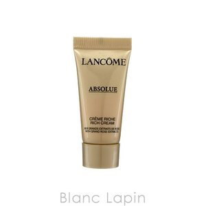 【ミニサイズ】 ランコム LANCOME アプソリュリッチクリーム 5ml [066134]【決算キャンペーン】|blanc-lapin