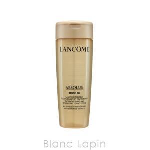 【ミニサイズ】 ランコム LANCOME アプソリュエッセンスローション 50ml [072500]|blanc-lapin