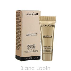 【ミニサイズ】 ランコム LANCOME アプソリュアイコンセントレート 3ml [145696]【メール便可】|blanc-lapin