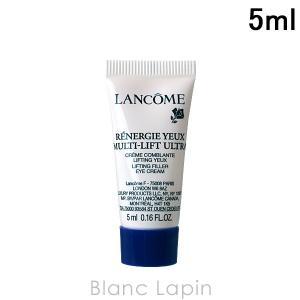 【ミニサイズ】 ランコム LANCOME レネルジーM FSアイクリーム 5ml [454156]【メール便可】|blanc-lapin