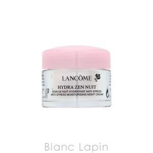 【ミニサイズ】 ランコム LANCOME イドラゼンナイトクリーム 15ml [042862]|blanc-lapin