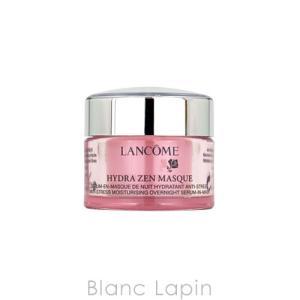 【ミニサイズ】 ランコム LANCOME イドラゼンニュイ 15ml [031927]|blanc-lapin
