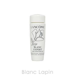 【ミニサイズ】 ランコム LANCOME ブランエクスペールエッセンスローションEX 15ml [038704]【メール便可】|blanc-lapin