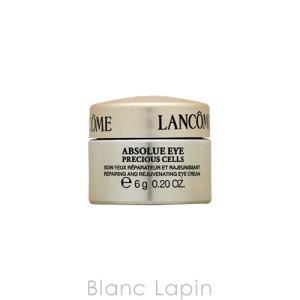【ミニサイズ】ランコム LANCOME アプソリュプレシャスセルアイクリーム 6g [041216]
