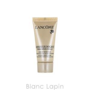 【ミニサイズ】 ランコム LANCOME アプソリュプレシャスセルナイトクリーム 5ml [050683]【メール便可】|blanc-lapin