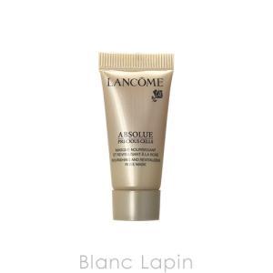 【ミニサイズ】 ランコム LANCOME アプソリュプレシャスセルローズマスク 5ml [053479]【メール便可】|blanc-lapin