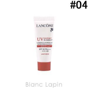 【ミニサイズ】ランコム LANCOME UVエクスペールXLCCC #04 ライトベージュ 10ml [007854]