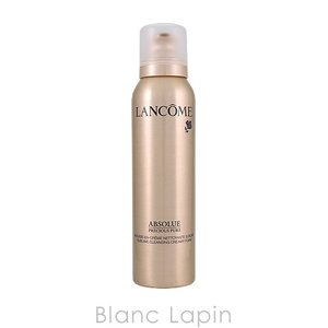 【テスター】 ランコム LANCOME アプソリュピュアクリーミーフォーム 150ml [056005]|blanc-lapin