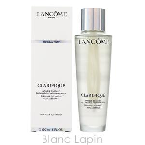 ランコム LANCOME クラリフィックデュアルエッセンスローション 150ml [520622]|blanc-lapin