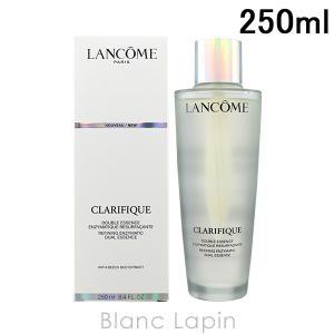 ランコム LANCOME クラリフィックデュアルエッセンスローション 250ml [520684]|blanc-lapin
