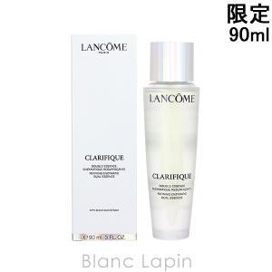 ランコム LANCOME クラリフィックデュアルエッセンスローション 90ml [256353]|blanc-lapin
