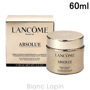 ランコム LANCOME アプソリュソフトクリーム 60ml [768735] blanc-lapin