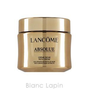 ランコム LANCOME アプソリュリッチクリーム 60ml [049161]|blanc-lapin