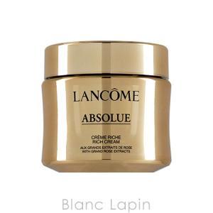 【箱・外装不良】ランコム LANCOME アプソリュリッチクリーム 60ml [049161]|blanc-lapin