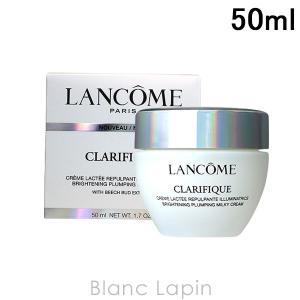 ランコム LANCOME クラリフィックプランプミルキークリームn 50ml [707503]|blanc-lapin