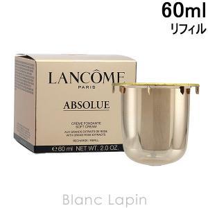 ランコム LANCOME アプソリュソフトクリーム (レフィル) 60ml [048805]【クール便対応】|blanc-lapin