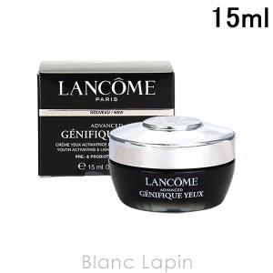 ランコム LANCOME ジェニフィックアドバンストアイクリーム 15ml [274647]|blanc-lapin