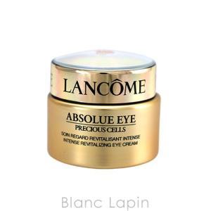【容器不良】ランコム LANCOME アプソリュプレシャスセルアイクリーム 20ml [848427]|blanc-lapin