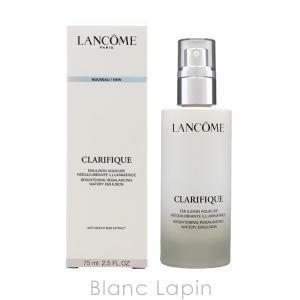 ランコム LANCOME クラリフィックバランシングウォータリーエマルジョン 75ml [707565]|blanc-lapin