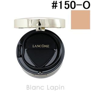 ランコム LANCOME アプソリュタンクッションコンパクト #150-O 13g [654098]|blanc-lapin