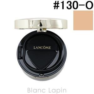 ランコム LANCOME アプソリュタンクッションコンパクト #130-O 13g [654081]|blanc-lapin