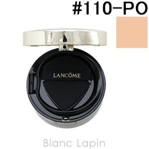 ランコム LANCOME アプソリュタンクッションコンパクト #110-PO 13g [654074]|blanc-lapin