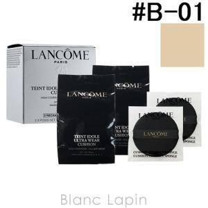 【箱・外装不良】ランコム LANCOME タンイドルウルトラクッションコンパクト レフィル #B-0...
