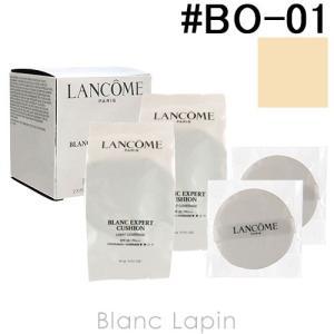 ランコム LANCOME ブランエクスペールクッションコンパクトLn 2レフィル ライトカバー #B...