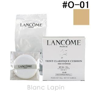 ランコム LANCOME タンクラリフィッククッションコンパクトH レフィル #O-01 13g [717458]|blanc-lapin
