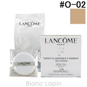 ランコム LANCOME タンクラリフィッククッションコンパクトH レフィル #O-02 13g [717472]|blanc-lapin