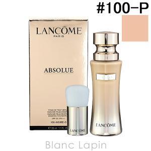 ランコム LANCOME アプソリュタンサブリムエッセンスリキッド #100-P 35ml [725010]|blanc-lapin