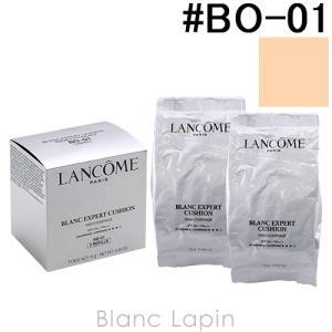 ランコム LANCOME ブランエクスペールクッションコンパ...