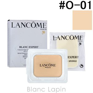 ランコム LANCOME 【リニューアル】 ブランエクスペールコンパクト レフィル SPF35/PA+++ #O-01 11.5g [620420]