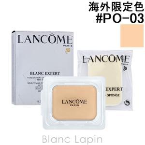 ランコム LANCOME ブランエクスペールコンパクト レフィル SPF35/PA+++ #PO-03 11.5g [620468]