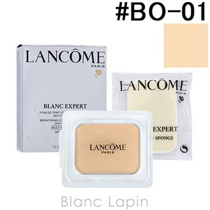 ランコム LANCOME 【リニューアル】 ブランエクスペールコンパクト レフィル SPF35/PA+++ #BO-01 11.5g [620406]