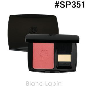 ランコム LANCOME ブラッシュスプティル #SP351 5.1g [972508]【メール便可】|blanc-lapin