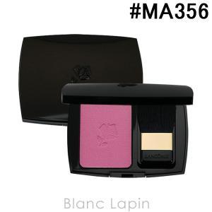 ランコム LANCOME ブラッシュスプティル #MA356 5.1g [972461]【メール便可】|blanc-lapin