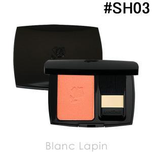 ランコム LANCOME ブラッシュスプティル #SH03 sorbet de corail 5.1g [967054]【メール便可】|blanc-lapin