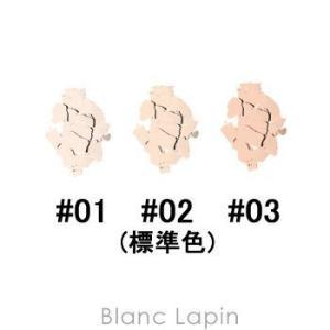 ランコム LANCOME タンミラクルースパウダー #02 ナチュラルベージュ 15g [839319]|blanc-lapin|02