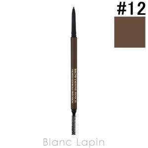 ランコム LANCOME スーシデフィニペンシル #12 Dark Brown 90mg [876133]【メール便可】|blanc-lapin
