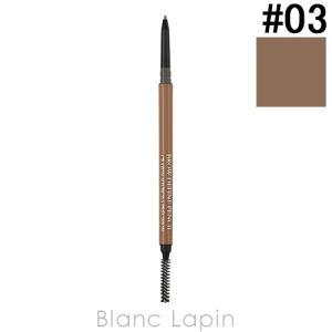 ランコム LANCOME スーシデフィニペンシル #03 ダークブロンド 90mg [876157]【メール便可】|blanc-lapin