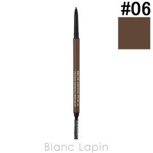ランコム LANCOME スーシデフィニペンシル #06 Brown 90mg [876218]【メール便可】|blanc-lapin
