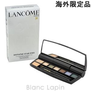 ランコム LANCOME イプノーズスターアイズパレット [029143] blanc-lapin