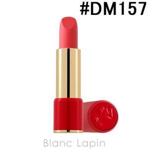 ランコム LANCOME ラプソリュルージュドラママット #DM157 / 3.4g [011267]【メール便可】|blanc-lapin