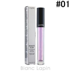 ランコム LANCOME プリズマティックプランパー #01 エファヴェセント 3.2ml [672675]【メール便可】|blanc-lapin