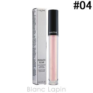 ランコム LANCOME プリズマティックプランパー #04 クリスタレセント 3.2ml [672798]【メール便可】|blanc-lapin