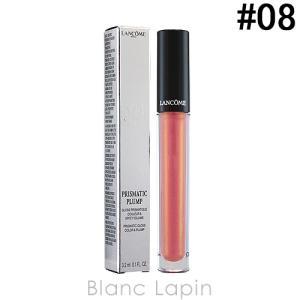 ランコム LANCOME プリズマティックプランパー #08 パッション グロー 3.2ml [782077]【メール便可】|blanc-lapin