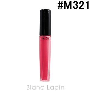 ランコム LANCOME ラプソリュグロス #M321 8ml [636515]【メール便可】【クリアランスセール】|blanc-lapin